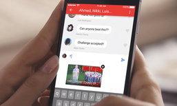 YouTube เพิ่มฟีเจอร์ Chat พูดคุยและแชร์วีดีโอใน Apps ได้