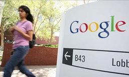 """เมื่ออุดมคติถูกท้าทาย : Google ไล่ออกวิศวกรหนุ่ม หลังวิจารณ์ว่า """"ความไม่เสมอภาคทางเพศ"""""""