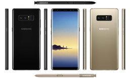 เปิดตัวเลยดีไหม ! หลุดทั้งภาพและสเปก Samsung Galaxy Note 8