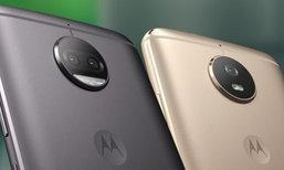 เผยภาพ Moto G5S และ G5S Plus อย่างเป็นทางการพร้อมขาย 18 สิงหาคมนี้