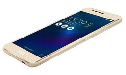 เผยบัตรเชิญงานเปิดตัว ASUS Zenfone 4 จัดหนักให้ กง ยู เป็นพรีเซนเตอร์