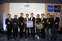 [Startup] ดีแทค แอคเซอเลอเรท เปิดตัว Global Expansion Track หนุนสตาร์ตอัพไทยสู่เวทีโลก