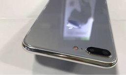 มาแล้วภาพดัมมี่ iPhone 7s Plus ตัวเครื่องเป็นกระจกสวยงาม