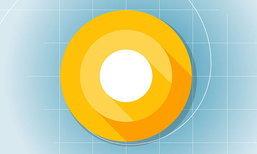 อัปเดตรายชื่อมือถือ Sony Xperia ที่จะได้ไปต่อใน Android O อย่างแน่นอน