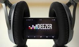 3 เหตุผลที่ Operator ไทยเลือกนำเข้า Deezer แทน Spotify เมื่อ 5 ปีก่อน