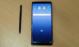 Samsung Galaxy Note 8 เผยโฉม อย่างเป็นทางการแล้ววันนี้