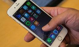 วิธีจัดการ Mobile data บน iPhone อย่าให้เน็ตรั่วแม้แต่เม็กเดียว