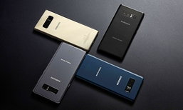 นายใหญ่ Samsung เผย ทำไมใส่แบตเตอรี่ของ Galaxy Note 8 น้อยลง
