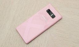ระวังชมพู!! สื่อนอกหลุด Samsung Galaxy Note 8 สีชมพู พร้อมขายในไต้หวันเป็นที่แรก