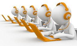 เสริมทัพอย่างไร เมื่อ Social Media กลายเป็นช่องทางหลักที่ลูกค้าติดต่อแบรนด์