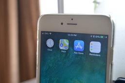 Apple เปลี่ยนไอคอน App Store บน iOS ในรอบหลายปี