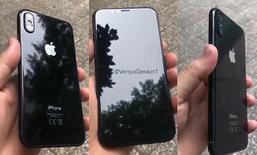 รวมทุกภาพหลุดของ iPhone 8 หรือ iPhone Edition ก่อนเปิดตัวอย่างเป็นทางการคืนพรุ่งนี้