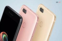 ไม่ได้โม้ Xiaomi คุยฟุ้งมือถือใหม่ Mi A1 กล้องโหดไม่แพ้ iPhone 7 Plus