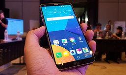 สัมผัสแรก LG G6 มือถือจอใหญ่ที่จับถนัดมือ กับกล้องที่กว้างสุด ๆ