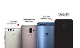 เผยภาพชิ้นส่วนกระจกหน้าของ Huawei Mate 10 Pro จะมีอัตราส่วน 17:9