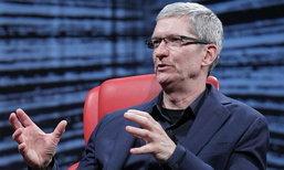 บทเรียนจากซีอีโอ Apple, Microsoft และ Google กรณีลุกขึ้นช่วยพนักงานต้านคำสั่งยุบ DACA