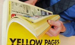 เตรียมนับถอยหลัง สมุดหน้าเหลือง ตีพิมพ์เล่มสุดท้ายมกรา 2019