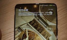 หลุดภาพแรกของ Xiaomi Mi Mix 2 มือถือไร้กรอบที่ใหญ่โตกว่าเดิม
