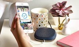 Sandisk iXpand Base อุปกรณ์สำรองข้อมูลที่สามารถชาร์จไฟใส่ iPhone ได้