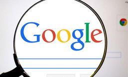 รู้ไหมว่า 10 อันดับ 'How to' ที่ถูกเสิร์ชมากที่สุดบน Google มีอะไรบ้าง?