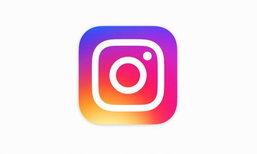 Instagram ปลดล็อคความสามารถให้สามารถแชร์ภาพจาก Stories เข้าสู่ Direct ได้แล้ว