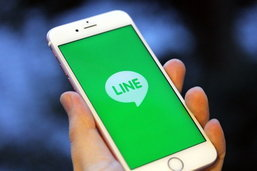 วิธีแก้ปัญหา LINE บน iOS ค้างบ่อยก่อนหัวร้อน