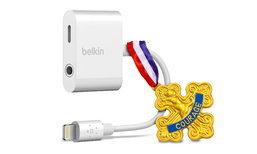 Belkin เปิดตัวอุปกรณ์แปลงสาย iPhone รุ่นใหม่ คราวนี้มีช่องเสียบหูฟังแล้ว