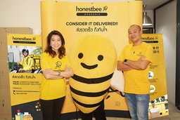 honestbee เปิดมิติใหม่ของบริการโลจิสติกส์ด้วย honestbee GOODSHIP
