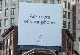 ง่ายๆ แต่ลึกซึ้ง Google โชว์วิดีโอโปรโมท Pixel 2 Pixel XL 2 ที่จะเปิดตัว 4 ตุลาคม 2017 นี้