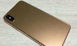 GooPhone X มือถือร่างจำแลงของ iPhone X  ขายแค่ 3,500 บาท