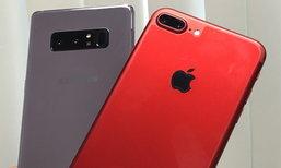 เปรียบเทียบภาพถ่ายจริงระหว่าง Samsung Galaxy Note 8 กับ iPhone 7 Plus ใครจะดีกว่ากัน