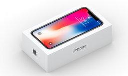 iPhone X มาแค่ภาพกล่อง คนก็ร้องแล้ว!!