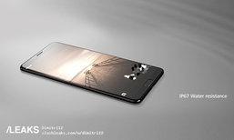 ยลโฉมภาพโปรโมทว่าที่เรือธง Huawei Mate 10 มาพร้อมกล้องคู่ f/1.6