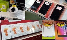 รวมมือถือ Clearance ลดราคาล้างสต๊อก ที่น่าสนใจภายในงาน Thailand Mobile Expo 2017