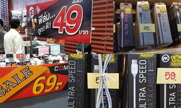 ส่อง!! Gadget ลดราคาหลักสิบ ถึง หลักพัน ใน TME 2017 ที่ใคร ๆ ก็ซื้อได้แบบไม่ต้องคิด