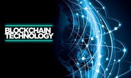 นับถอยหลัง ระบบชำระเงินแบบใหม่แจ้งเกิดบน blockchain