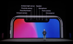 เทรนด์กำลังมา Samsung Galaxy S9 จะใช้ระบบสแกนใบหน้า 3D ตาม iPhone X