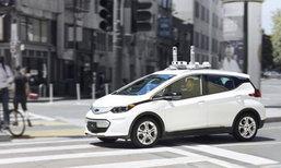 GM ทดสอบรถยนต์ไร้คนขับในนิวยอร์ก