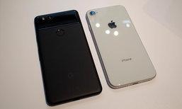 5 เหตุผลที่ Google Pixel 2 ดีกว่า iPhone 8