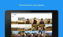 Google Photos ให้คุณแชร์รูป Live Photos แบบเคลื่อนไหวได้ ไปยังอุปกรณ์ทั้ง PC และ Android