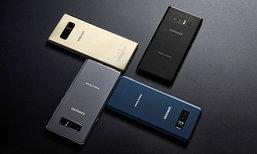 ลือ Samsung Galaxy Note 9 จะได้ใช้ระบบสแกนลายนิ้วมือในหน้าจอเครื่องแรกของโลก