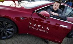 รายงานเผยรถไฟฟ้า Tesla ขายดีที่สุดในสหรัฐฯ