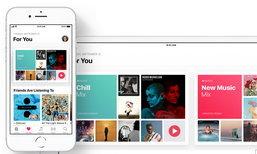 8 วิธีเพิ่มความเร็วให้ iPhone รุ่นเก่าที่อัปเดทเป็น iOS 11