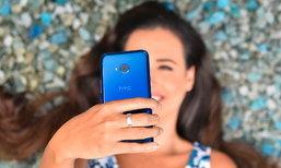 HTC U11 Lite มือถือ Android One ที่เพิ่มความสามารถบีบได้เปิดตัวแล้ว