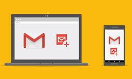 Gmail เพิ่มลูกเล่นส่วนเสริมที่สามารถทำอะไรได้มากกว่าแค่เปิดอ่าน ส่ง จดหมาย
