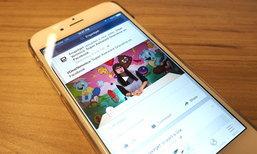 Facebook เริ่มทดสอบฟีเจอร์แสดงผลวีดีโอ 4K สำหรับวีดีโอทั่วไปแล้ว