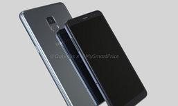หลุดทั้งภาพและสเปค Samsung Galaxy A7 (2018) มือถือพี่ชายกลางที่มีจะได้ RAM 6GB