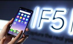 สิ้นสุดการรอคอย OPPO F5 สมาร์ทโฟนสุดฮอต พร้อมเปิดขายวันแรกแล้วพรุ่งนี้