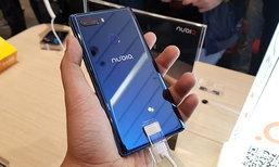 สัมผัสแรก Nubia Z17s มือถือไร้กรอบกับความจำมากที่สุดในกลุ่ม Smart Phone