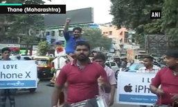 ข่าวต่างประเทศ หนุ่มอินเดียควบม้าไปซื้อ iPhone X (ไอโฟนเท็น)